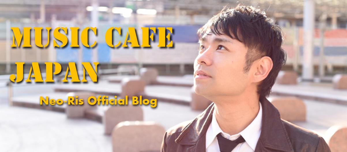 Music Cafe Japan