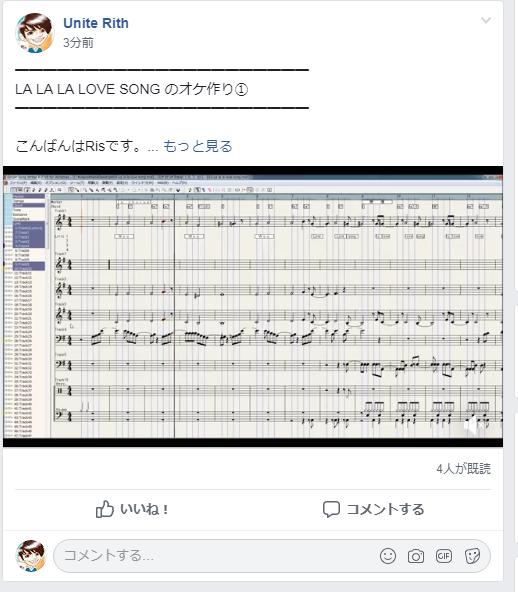 lalala オケ画面