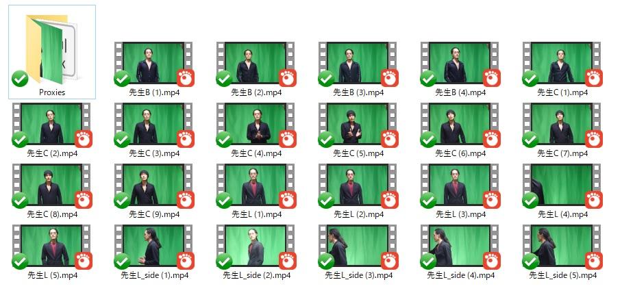 ひとりぼっちのエール先生動画